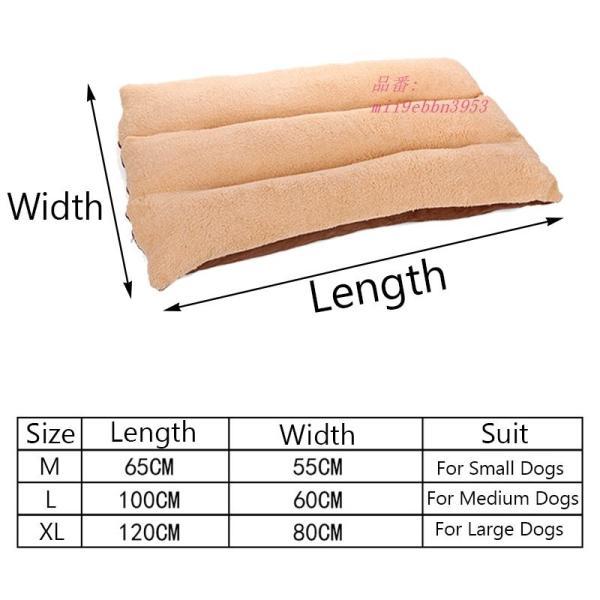 リムーバ犬ベッドソファゴールデンレトリバーピットブル毛布マットソフトペット犬マット中大犬 ため 製品ペット ため グループ上 ホーム ガーデン から 小屋|miistore|02