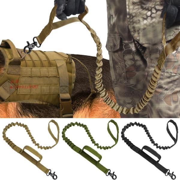 軍 戦術的な犬 鎖 ナイ ロン バンジーリーシュ ペット 軍事 リード ベル ト トレーニング ランニング 中 大型 犬 ジャーマンシェ パー ド グループ上 ホーム|miistore