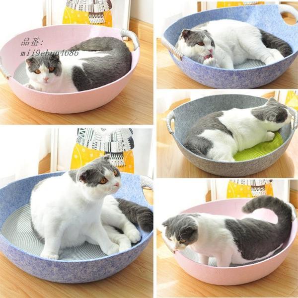 猫 ベッド 洞窟 快適 な 寝袋 猫 ため フェルト 布 通気 性 オールシーズ ン バナナ ペット ベッド猫 巣 マット グループ上 ホーム ガーデン から 猫ベッド|miistore