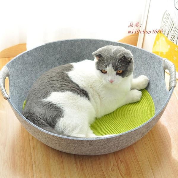 猫 ベッド 洞窟 快適 な 寝袋 猫 ため フェルト 布 通気 性 オールシーズ ン バナナ ペット ベッド猫 巣 マット グループ上 ホーム ガーデン から 猫ベッド|miistore|03