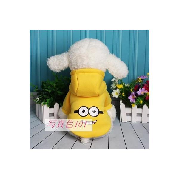 冬 漫画ペット犬服フレンチブルドッグチワワセーターコート小型犬パグパーカーペット猫 服 グループ上 ホーム ガーデン から 犬用 コート ジャケット 中|miistore|07