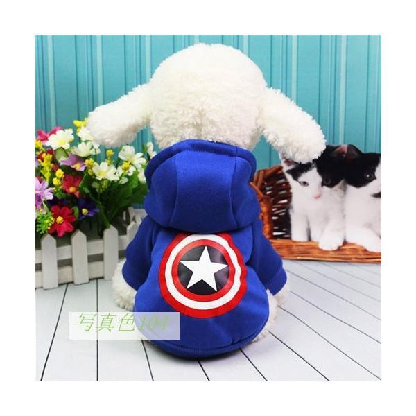 冬 漫画ペット犬服フレンチブルドッグチワワセーターコート小型犬パグパーカーペット猫 服 グループ上 ホーム ガーデン から 犬用 コート ジャケット 中|miistore|10