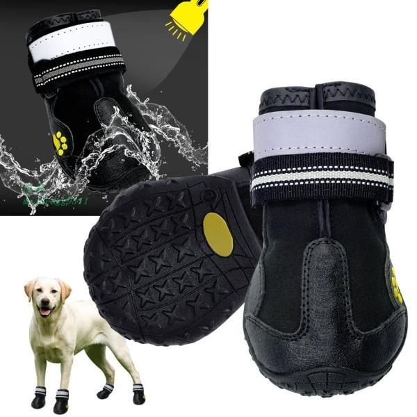 4 ピース セット ペット 犬 靴反射 防水 犬 ブーツ 暖か い 雪 レインブーツ ペットブーツ抗 スリップ 靴下 靴 ため 中大犬 グループ上 ホーム ガーデン か|miistore