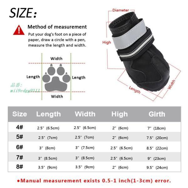 4 ピース セット ペット 犬 靴反射 防水 犬 ブーツ 暖か い 雪 レインブーツ ペットブーツ抗 スリップ 靴下 靴 ため 中大犬 グループ上 ホーム ガーデン か|miistore|06