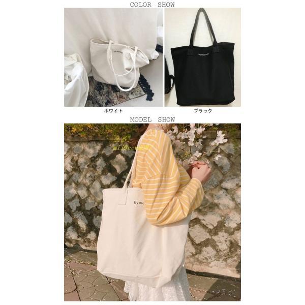 トートバッグ A4サイズ対応 ショルダーバッグ 買い物袋 バッグ カバン エコバッグ レディース 大容量 女性 ハンドバッグ カジュアル|miistore|02