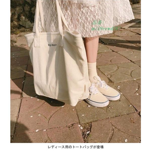 トートバッグ A4サイズ対応 ショルダーバッグ 買い物袋 バッグ カバン エコバッグ レディース 大容量 女性 ハンドバッグ カジュアル|miistore|03