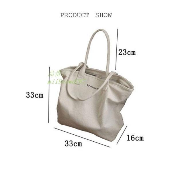 トートバッグ A4サイズ対応 ショルダーバッグ 買い物袋 バッグ カバン エコバッグ レディース 大容量 女性 ハンドバッグ カジュアル|miistore|04
