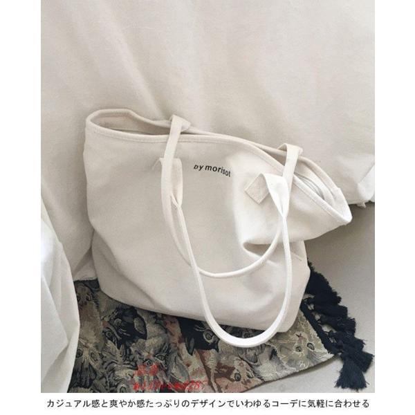 トートバッグ A4サイズ対応 ショルダーバッグ 買い物袋 バッグ カバン エコバッグ レディース 大容量 女性 ハンドバッグ カジュアル|miistore|05
