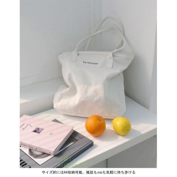 トートバッグ A4サイズ対応 ショルダーバッグ 買い物袋 バッグ カバン エコバッグ レディース 大容量 女性 ハンドバッグ カジュアル|miistore|06