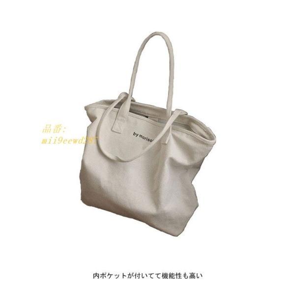 トートバッグ A4サイズ対応 ショルダーバッグ 買い物袋 バッグ カバン エコバッグ レディース 大容量 女性 ハンドバッグ カジュアル|miistore|07