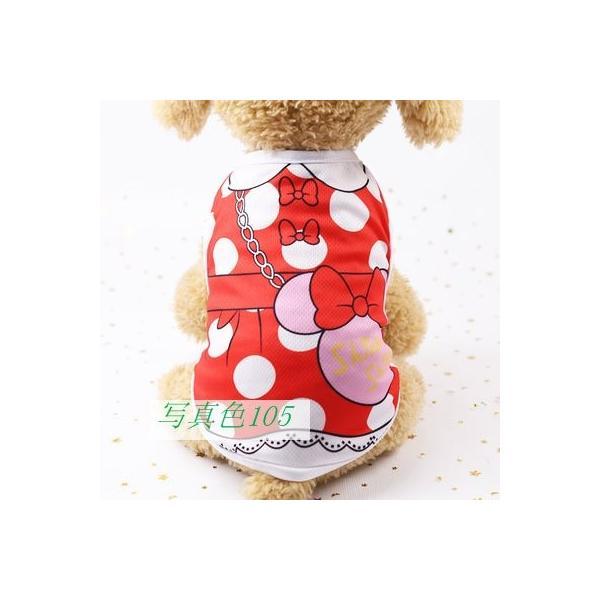 夏 ペット 犬服漫画 アヒルプリント子犬猫 Tシャツ小型犬チワワベストパグ tシャツコート グループ上 ホーム ガーデン から 犬用 コート ジャケット 中|miistore|11