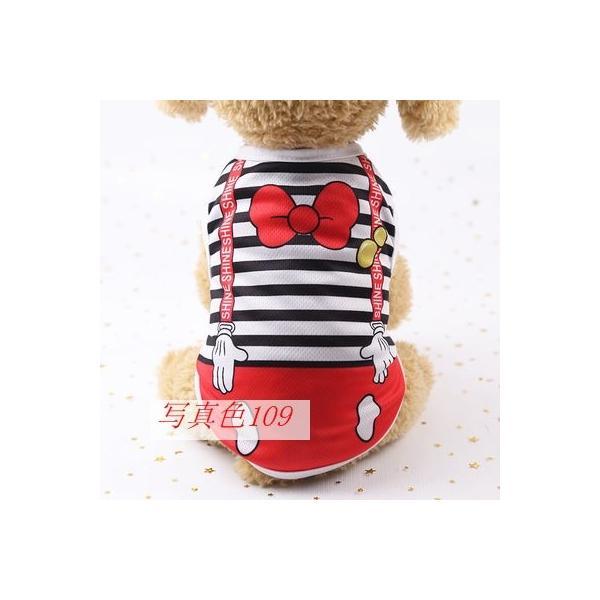 夏 ペット 犬服漫画 アヒルプリント子犬猫 Tシャツ小型犬チワワベストパグ tシャツコート グループ上 ホーム ガーデン から 犬用 コート ジャケット 中|miistore|15