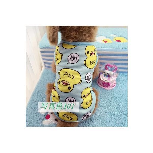 夏 ペット 犬服漫画 アヒルプリント子犬猫 Tシャツ小型犬チワワベストパグ tシャツコート グループ上 ホーム ガーデン から 犬用 コート ジャケット 中|miistore|07