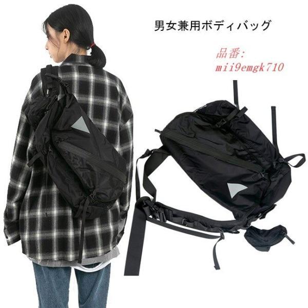 ボディバッグ ショルダーバッグ A4サイズ対応 カバン ウエストバッグ メンズ 大容量 お洒落 男女兼用 バッグ レディース 便利 ヒップバッグ|miistore