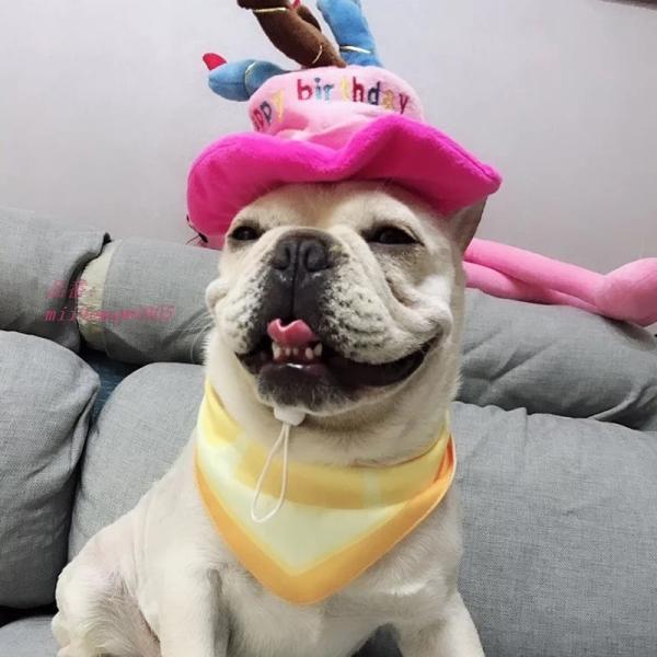 犬帽子かわいいペット猫誕生日キャップ小型犬チワワテディおかしいキャップペット子犬帽子用品 グループ上 ホーム ガーデン から 犬用キャップ 中|miistore|02