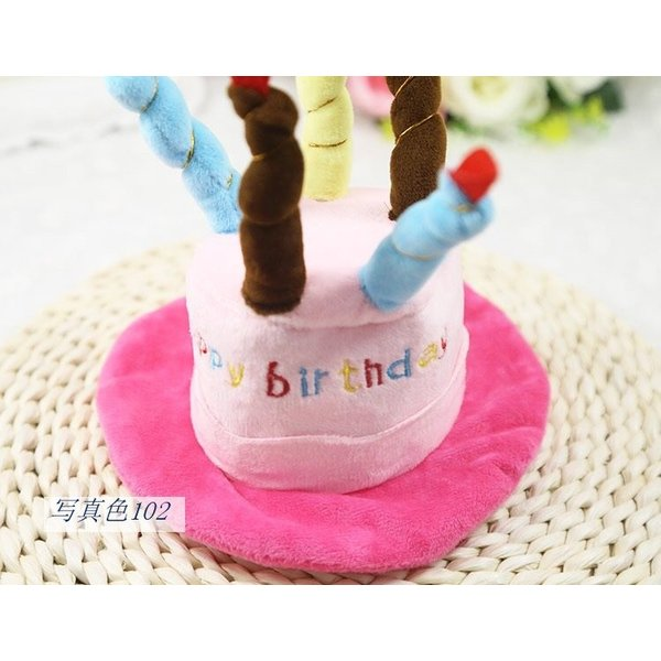 犬帽子かわいいペット猫誕生日キャップ小型犬チワワテディおかしいキャップペット子犬帽子用品 グループ上 ホーム ガーデン から 犬用キャップ 中|miistore|08