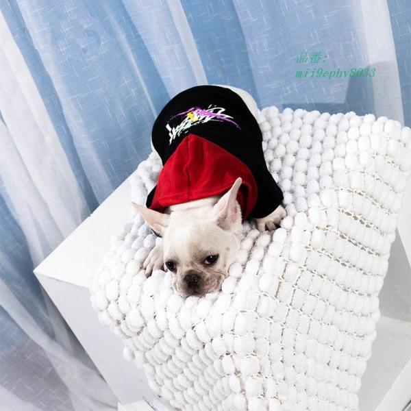 HSWLL 秋と冬 ペット 暖か い フード 付き プリント 子犬フレンチブル ドッグ グループ上 ホーム ガーデン から 犬用 パーカ ー 中 miistore 02