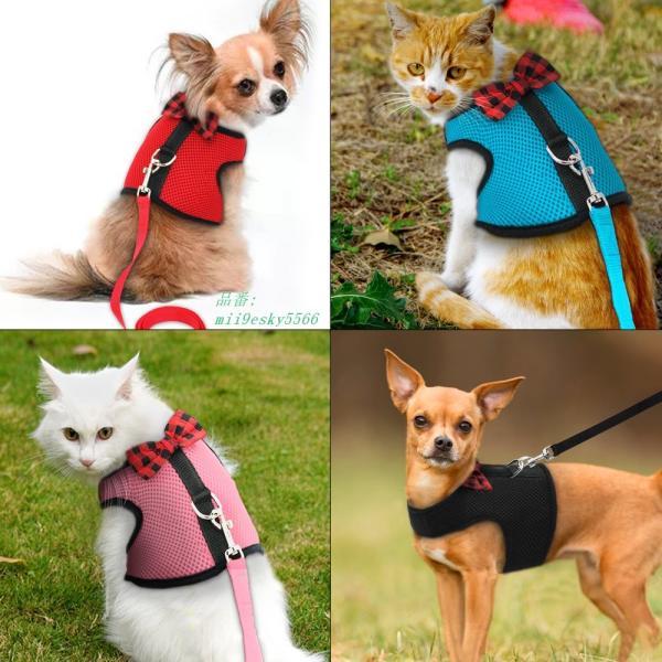 通気 性 小猫犬 ハーネス ベスト アジャスタブル ボウタイ ナイロン メッシュ 子犬子猫ハーネスリーシュ セット ハム スター ウサギ 胸 ストラップ グループ|miistore|05