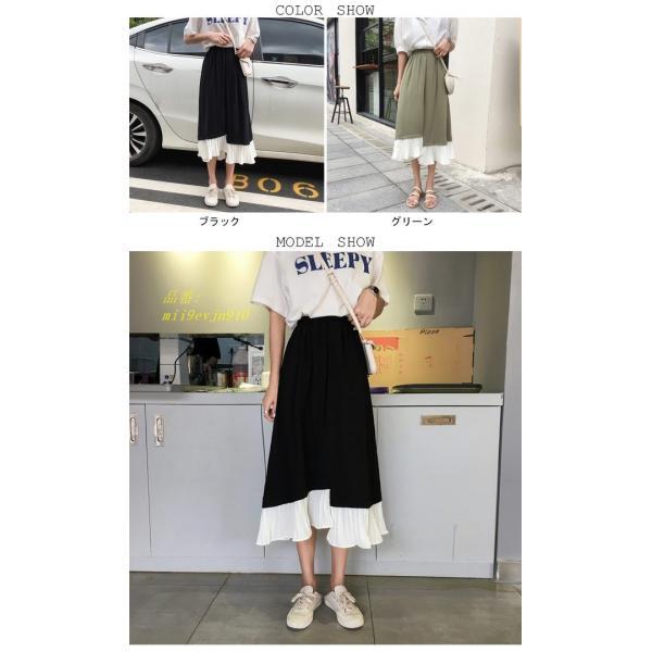 ロングスカート Aラインスカート 色切り替え 夏 女性 薄手 スカート お洒落 マキシ丈スカート ボトムス 不規則裾 ウエストゴム|miistore|02