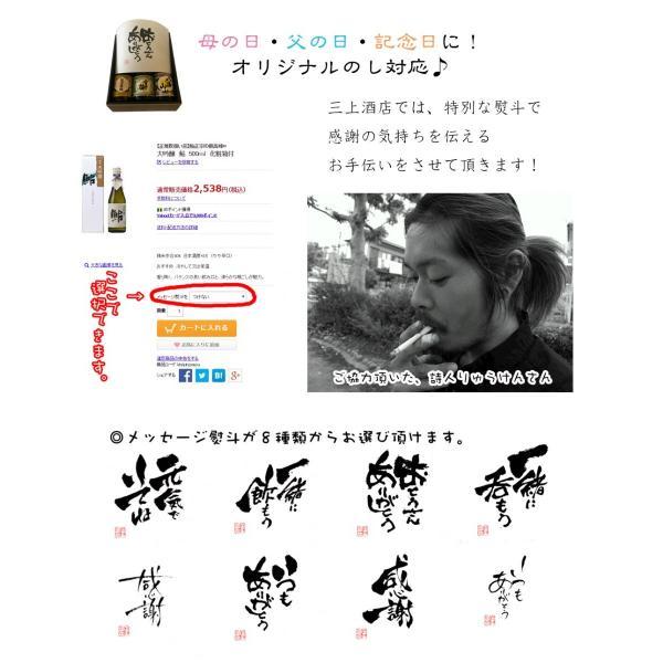 ※正規販売店※ 久保田 萬寿 720ml 化粧箱付|mikami-saketen|02