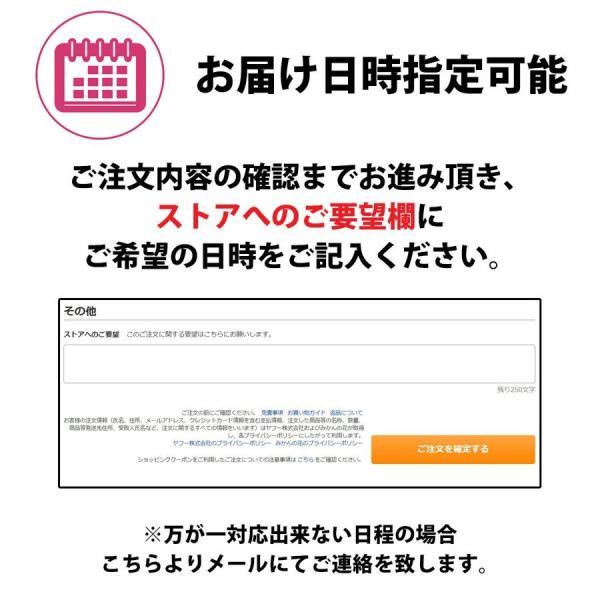 河内晩柑 ナダオレンジ 美生柑 秀品約3kg 愛媛産 和製グレープフルーツ|mikan-hana|08