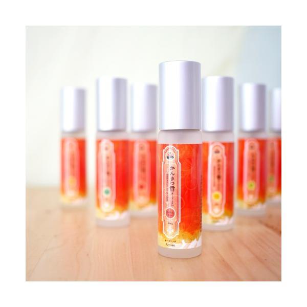 香水 レディース メンズ かんきつ香 オーガニック 20ml 送料無料|mikan-hana