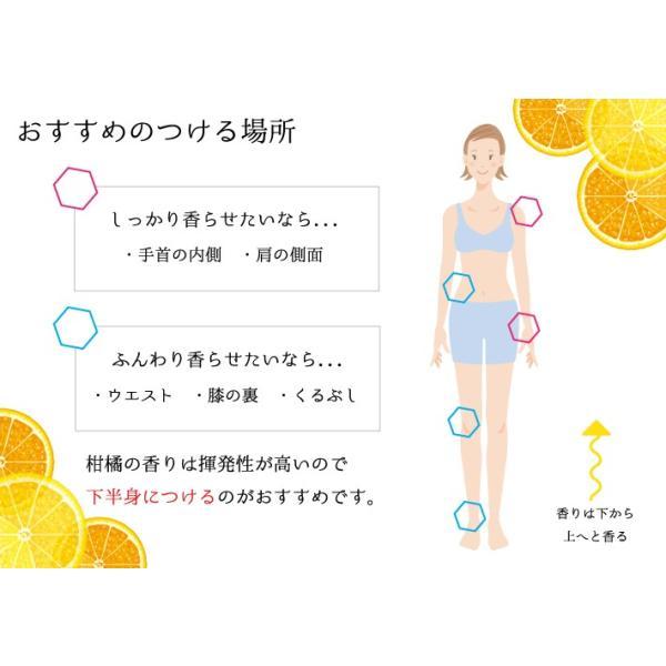 香水 レディース メンズ かんきつ香 オーガニック 20ml 送料無料|mikan-hana|04