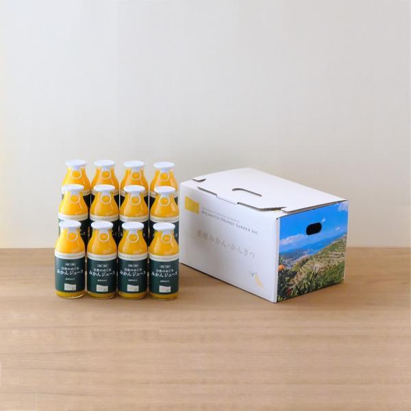 自然のめぐみ みかんジュース 小瓶180ml×12本 3営業日以内に出荷|mikan-hana