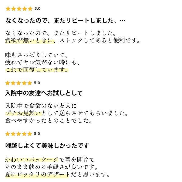 みかん 寒天ゼリー 人気の3種  送料無料 170g×3本 3セット購入で1本増量キャンペーン中|mikan-hana|05