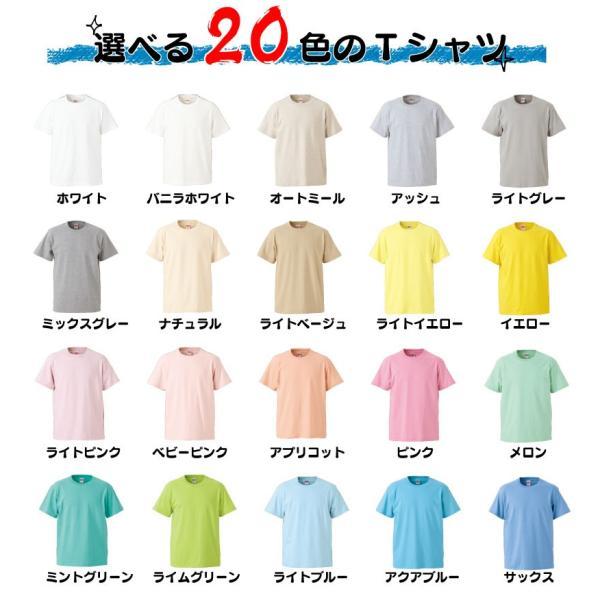 おもしろTシャツ へっ変態だわ・・・ ギフト プレゼント 面白 メンズ 半袖 無地 漢字 雑貨 名言 パロディ 文字|mikanbako|02