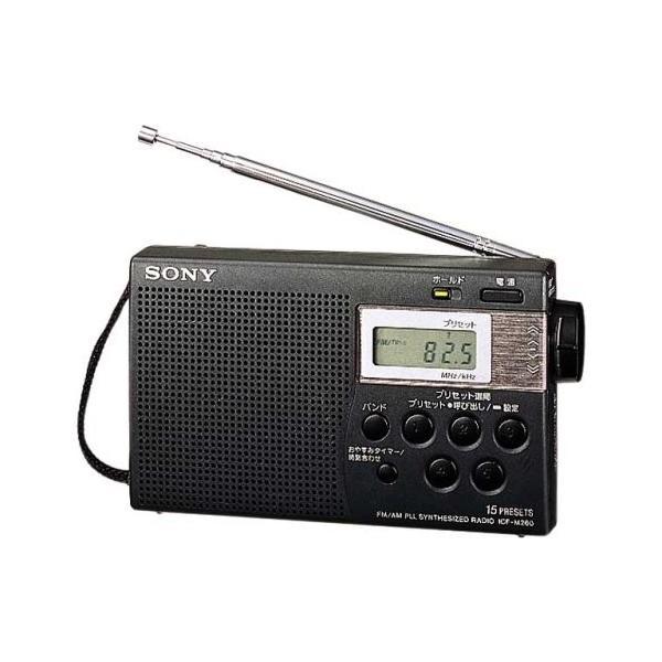 SONY ICF-M260 FMラジオ (ブラック)