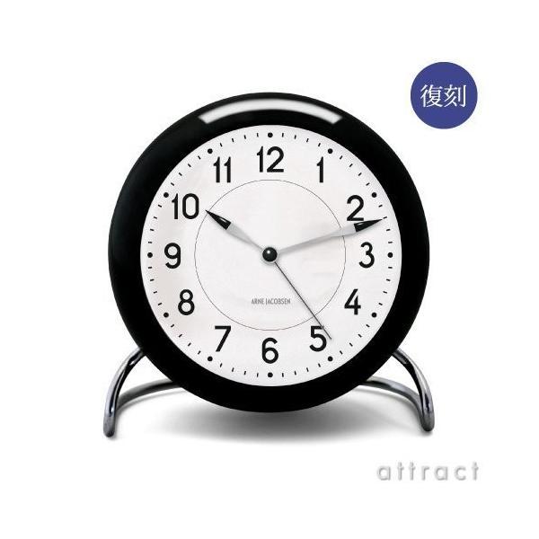 ROSENDAHL ローゼンダール Station ステーション Arne Jacobsen アルネ・ヤコブセン Table Clock テ|mikannnnnn