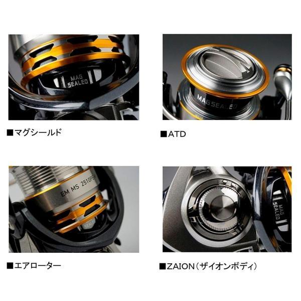 ダイワ(Daiwa) スピニングリール 16 EM MS 2506 (2500サイズ)