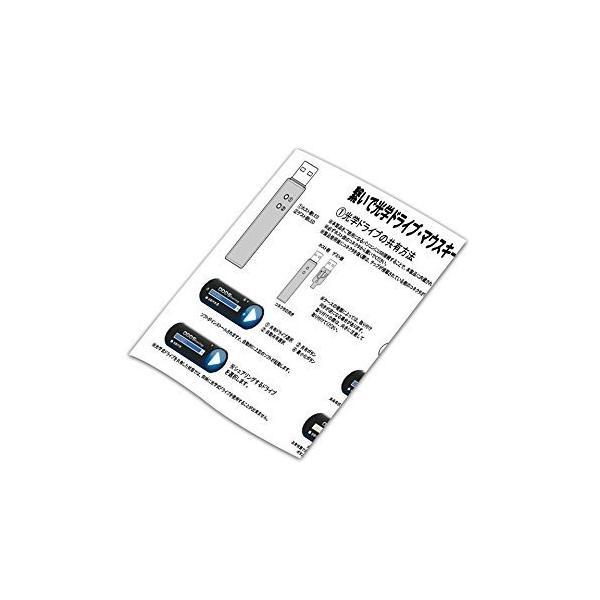 サイズ 繋いで光学ドライブ・マウスキーボード共有ケーブル USBリンクケーブル SCY-USBDLC03 mikannnnnn 02