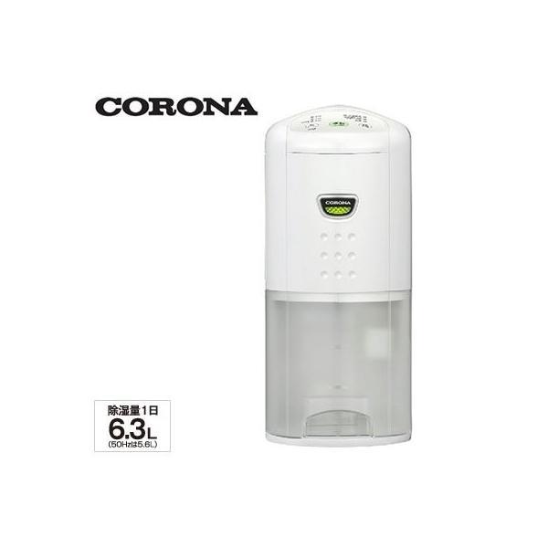 コロナ スリムタイプ除湿機(除湿器、防カビ、部屋干し、衣類乾燥) CORONA 日本製 CD-P6318-W