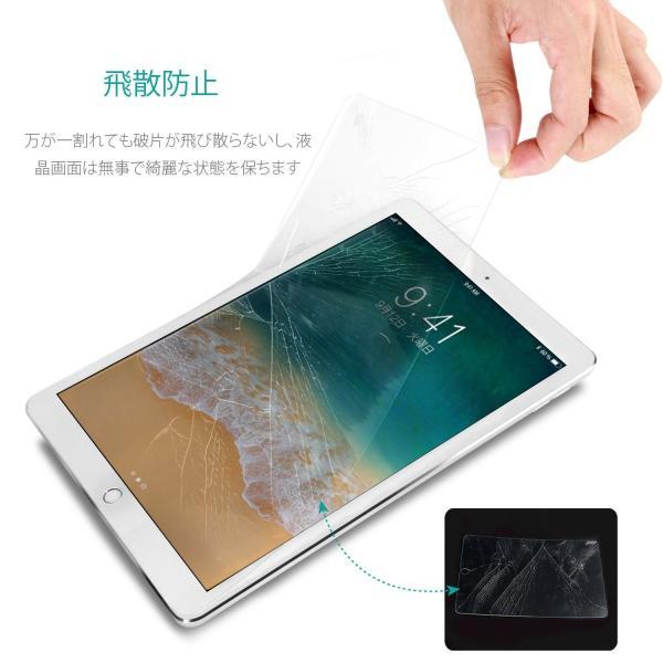 Nimaso (2018 / 2017 新型)iPad Pro 9.7 / Air2 / Air/New iPad 9.7インチ 用 フィル|mikannnnnn|08