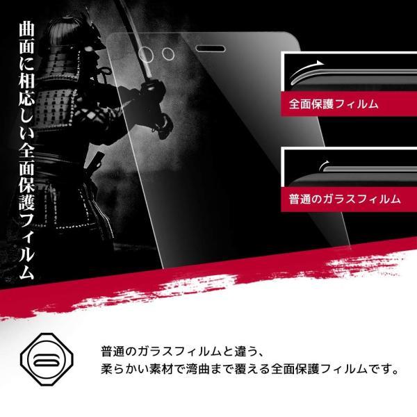 吉川優品 Sony Xperia XZ3 用 全面 液晶保護フィルムエッジ部分まで保護 貼り直し可能高感度 高透過率 滑らかなタッチ感 気泡|mikannnnnn|03