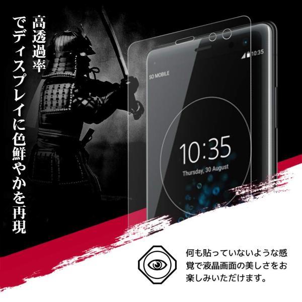 吉川優品 Sony Xperia XZ3 用 全面 液晶保護フィルムエッジ部分まで保護 貼り直し可能高感度 高透過率 滑らかなタッチ感 気泡|mikannnnnn|04