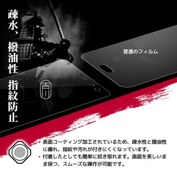 吉川優品 Sony Xperia XZ3 用 全面 液晶保護フィルムエッジ部分まで保護 貼り直し可能高感度 高透過率 滑らかなタッチ感 気泡|mikannnnnn|05