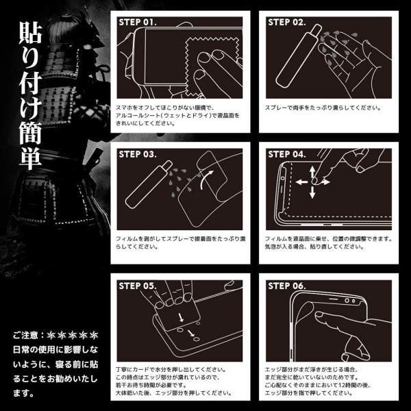 吉川優品 Sony Xperia XZ3 用 全面 液晶保護フィルムエッジ部分まで保護 貼り直し可能高感度 高透過率 滑らかなタッチ感 気泡|mikannnnnn|07