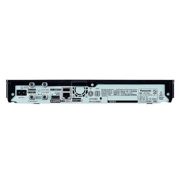 パナソニック 10V型 液晶 テレビ プライベート・ビエラ UN-10TD6-K ブルーレイディスクプレイヤー付HDDレコーダー付き