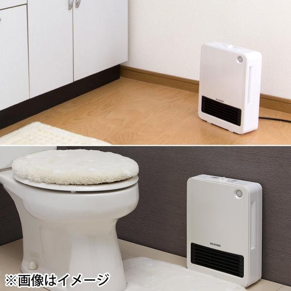 アイリスオーヤマ セラミックファンヒーター 人感センサー付き ホワイト JCH-123D-W