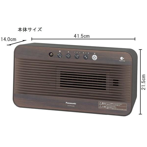 パナソニック コンパクトセラミックファンヒーター ひとセンサー付(ナノイーあり) ダークブラウン DS-FTX1210-T