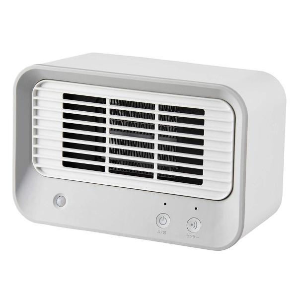 スリーアップ 人感センサー付 ミニセラミックヒーター ホワイトグレー CH-T1832WH