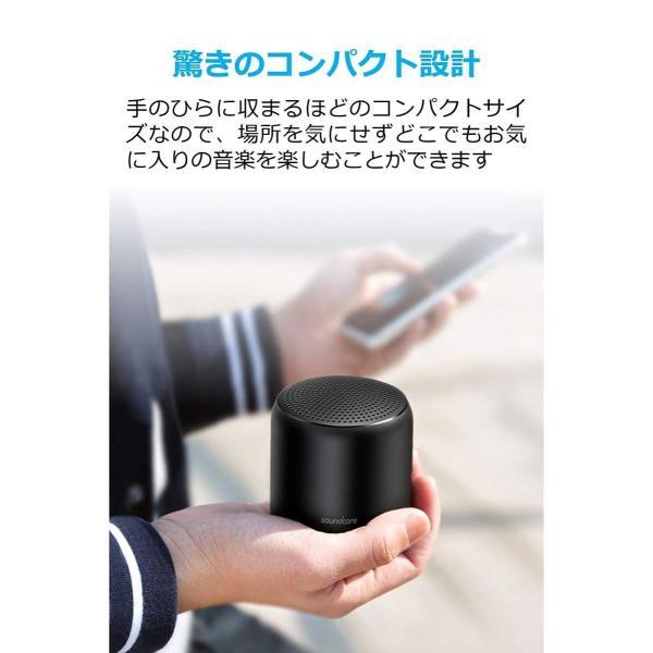 Soundcore Mini 2(6W Bluetooth4.2 スピーカー by Anker)IPX7防水規格 / 15時間連続再生 /|mikannnnnn|03