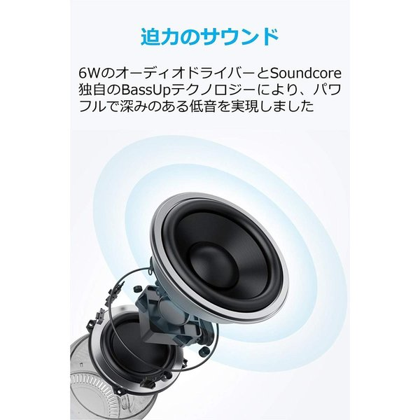 Soundcore Mini 2(6W Bluetooth4.2 スピーカー by Anker)IPX7防水規格 / 15時間連続再生 /|mikannnnnn|05