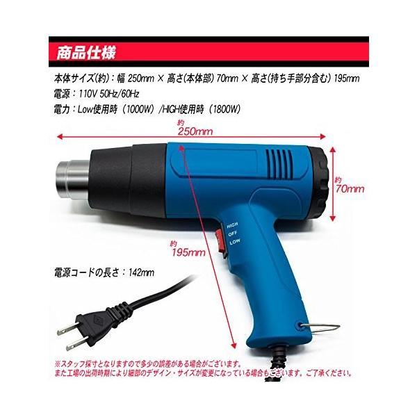 MTK ヒートガン (HT1800) 4種類ノズル付 1800W 2段階 風量切替機能付き ホットガン 110V 50Hz-60HzDIY|mikannnnnn|06