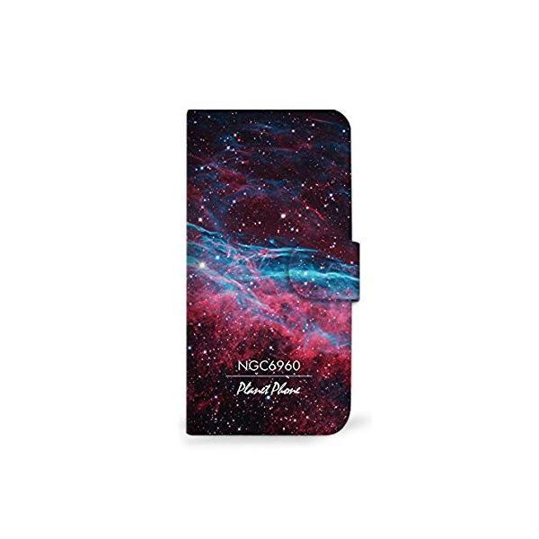 mitas Xperia XZ1 SOV36 ケース 手帳型 宇宙 2 魔女のほうき星星雲 (356) SC-0174-MJ/SOV36