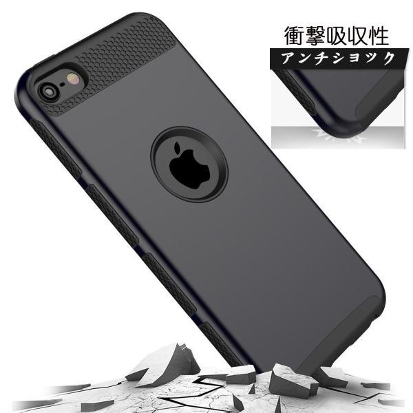 iPod touch ケース ipod touch 6/ipod touch 5 カバー Rhidon耐衝撃吸収二重構造ケース 軽量 スリム
