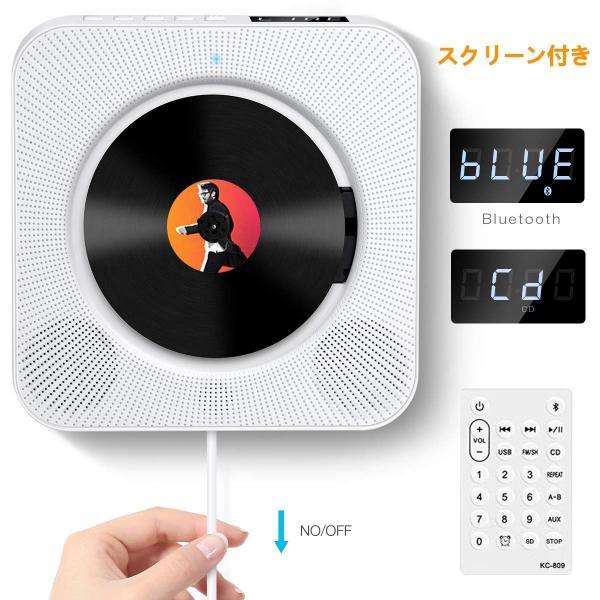 CDプレーヤーACOSS 新型 置き&壁掛け式ステレオ音楽システム ブルートゥース/FM/USB対応 LEDディスプレイ 小型 軽量 音楽再